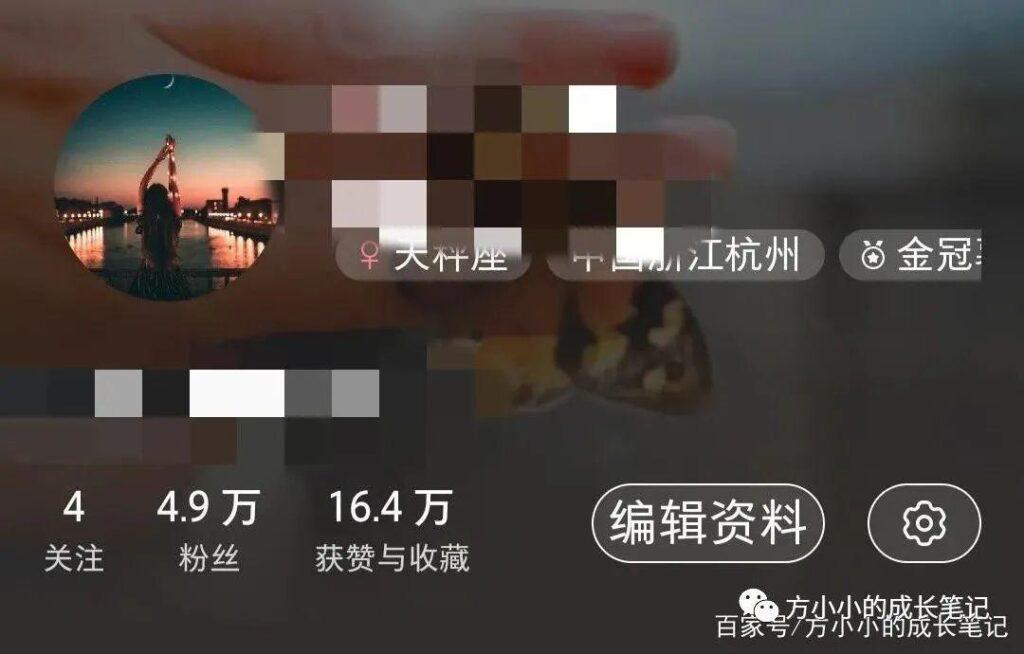 小红书视频搬运,每天只要3分钟,就可以操作的副业项目(实操分享)-福缘课堂