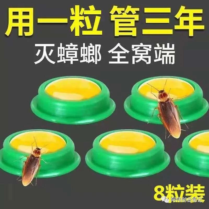 老鼠药蟑螂药治鸡眼等你不知道的摆摊暴利江湖-福缘课堂