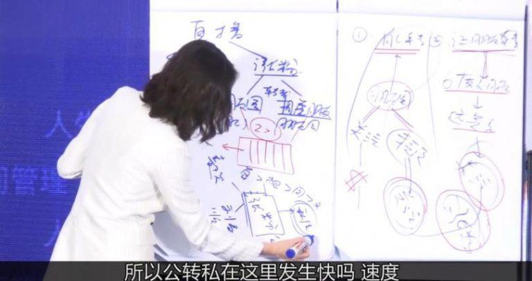 张萌萌姐视频号实战训练营:不会剪辑,毫无短视频经验也能快速上手视频号-福缘课堂