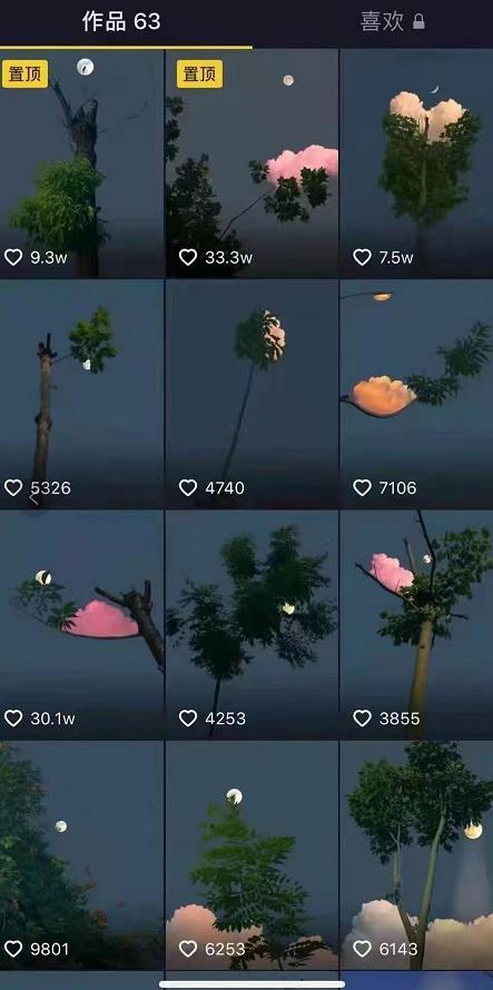 树段最新短视频技术,轻松破千万播放量价值1888【视频课程】-福缘课堂