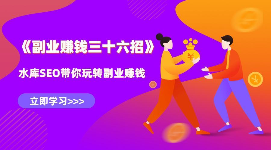 水库副业赚钱36招第8招:QQ群裂变玩法,0成本3天涨粉10万+