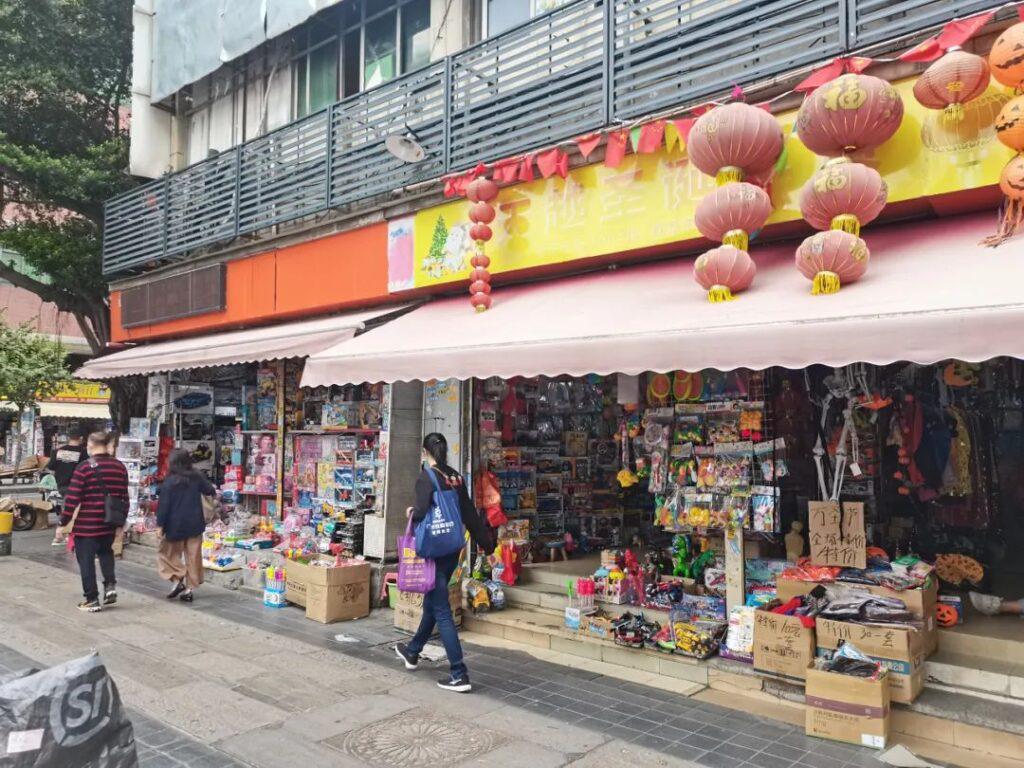 广州玩具批发市场,价格便宜到你不敢相信自己的眼睛!-福缘课堂