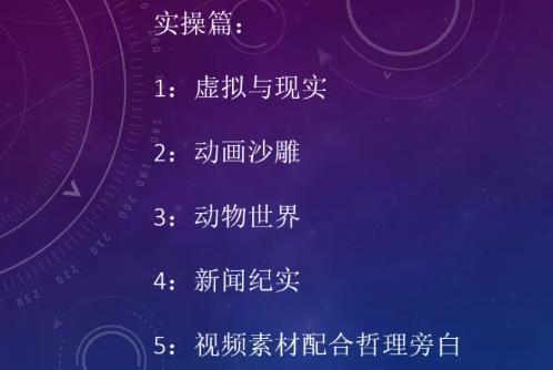 【小淘学社项目组】2021中视频项目,只讲核心,只讲实操,不讲废话